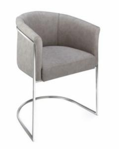 Avenue Light Grey Leatherette Dining Chair