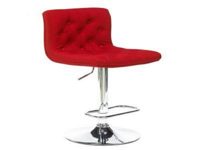 Daniel Red Fabric Adjustable Stool